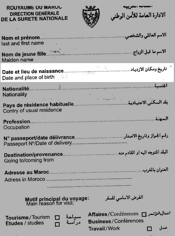 Immigrationsformular
